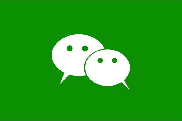 Why WeChat and Mini Program